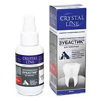 Зубастик спрей зоогігієничний стоматологічний Crystal Line 30 мл