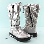 Размер 30-38 зимняя обувь для девочки