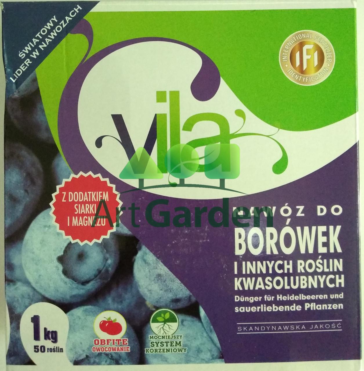 Удобрение Vila для черники, голубики 1кг гранул