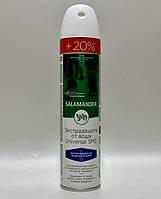 SALAMANDER UNIVERSAL SMS Пропитка от влаги и грязи аэрозоль бесцветный SMS (акция +20%) 300мл NEW