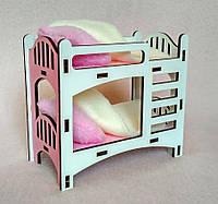 Кроватка двухъярусная для маленьких кукол с текстилем