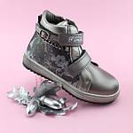 Детская демисезонная обувь для девочек 27-32
