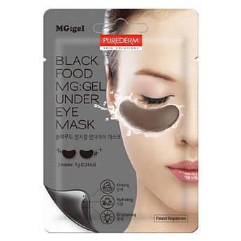 Чорні гідрогелеві патчі під очі PUREDERM Black Food MG:gel Under Eye Mask