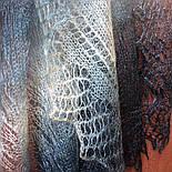 """Палантин """"""""Класична хвиля"""""""" П-00063, сірий-білий , оренбурзький шарф (палантин), фото 3"""