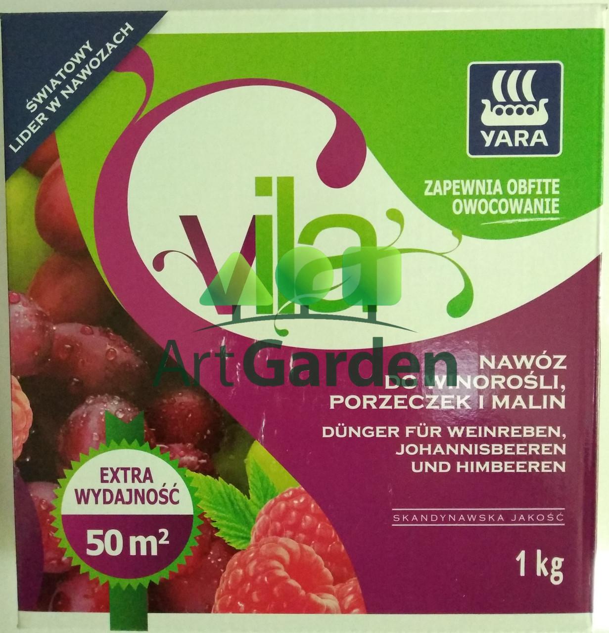 Удобрение Vila для винограда, малины, ежевики 1кг