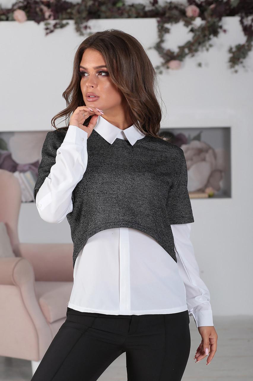 Белая Рубашка с темно-серым топом
