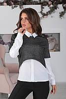 Белая Рубашка с темно-серым топом, фото 1