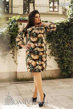Стильное женское платье со вставкой из кружева ткань