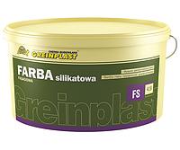 Фарба силікатна, фасадна, база Greinplast FS   6,75 кг. (Польща)