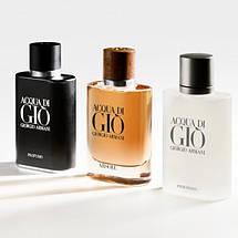 Giorgio Armani Acqa Di Gio Absolu парфюмированная вода 125 ml. (Джорджио Армани Аква Ди Джио Абсолю), фото 3
