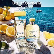 Dolce & Gabbana Light Blue Italian Zest туалетная вода 100 ml. (Дольче Габбана Лайт Блю Италия Зест), фото 3