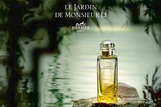 Hermes Le Jardin De Monsieur Li туалетная вода 100 ml. (Гермес Ле Жардин Месье Ли), фото 2