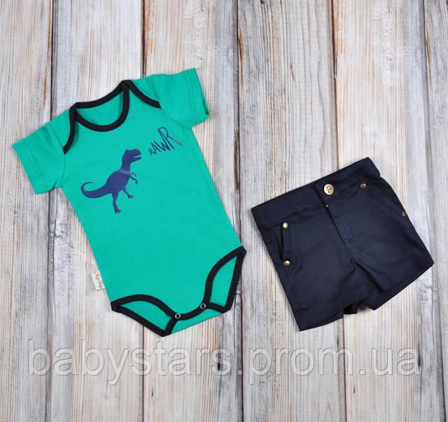 комплект детской одежды для мальчишек
