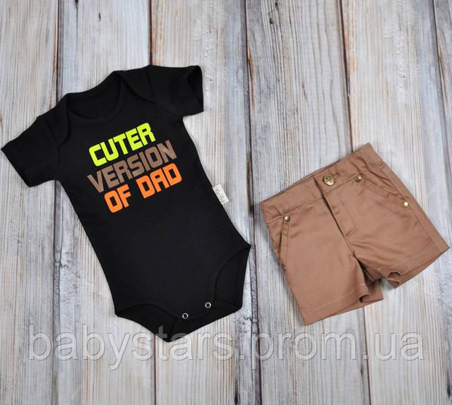 комплект детской одежды для малышей