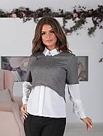 Белая Рубашка с серым топом, фото 1