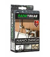 Нанопокриття для хрому, нержавіючої сталі та металів NanoTekas | NANO DANGA (30 мл)