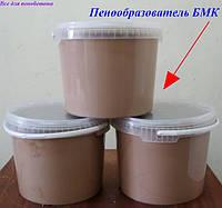Пенообразователь БМК для пенобетона