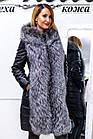 Утепленная Куртка-Жилетка с Мехом Чернобурки 072ШТ, фото 2