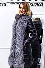 Утепленная Куртка-Жилетка с Мехом Чернобурки 072ШТ, фото 3