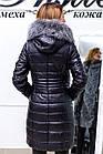 Утепленная Куртка-Жилетка с Мехом Чернобурки 072ШТ, фото 4