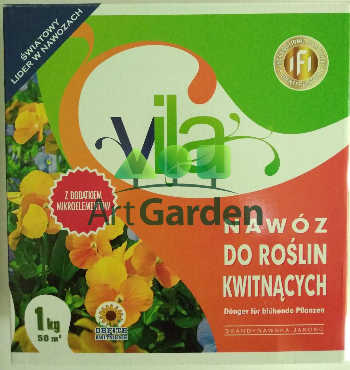 Удобрение Vila для цветущих 1кг