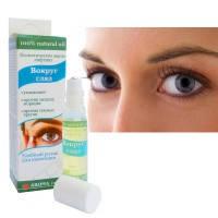 Aroma (Арома) Косметическое масло-лифтинг для кожи вокруг глаз ролик 8 мл