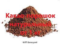 Какао-порошок натуральный Украина