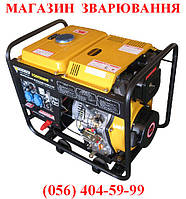 Сварочный генератор Forte FGD 6500 EW