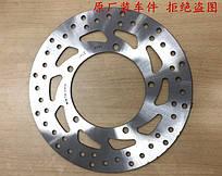 Тормозной диск перед   Jianshe-Yamaha JS150-31