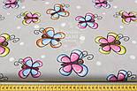 """Ткань хлопковая """"Большие бабочки с белым горохом"""" на сером (№1551а)., фото 2"""