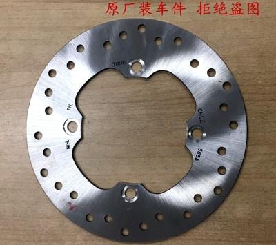 Гальмівний диск перед Jianshe-Yamaha JS150-31