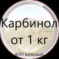 Метиловый спирт(КАРБИНОЛ)ТЕХН