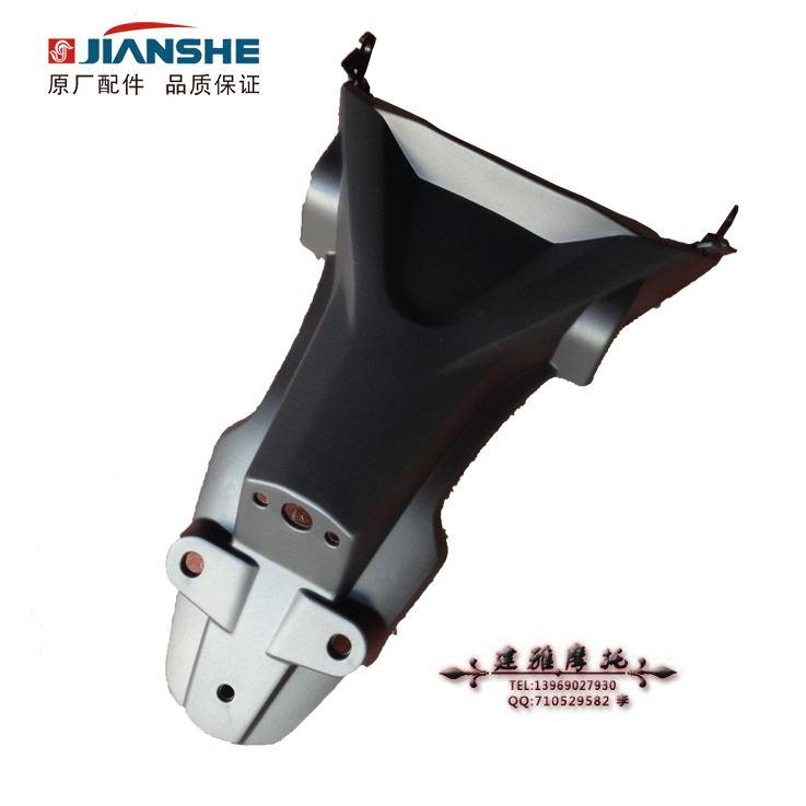 Крило заднє Jianshe-Yamaha JS150-31