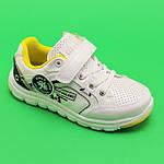 Кроссовки для мальчика размер 25 - 30