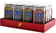 Зажигалка карманная Украина (турбо пламя) №4543