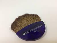 621 Кисть для растушевки Salon Professional (натуральная щетина)