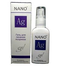 Гель для лікування псоріазу Nano Ag