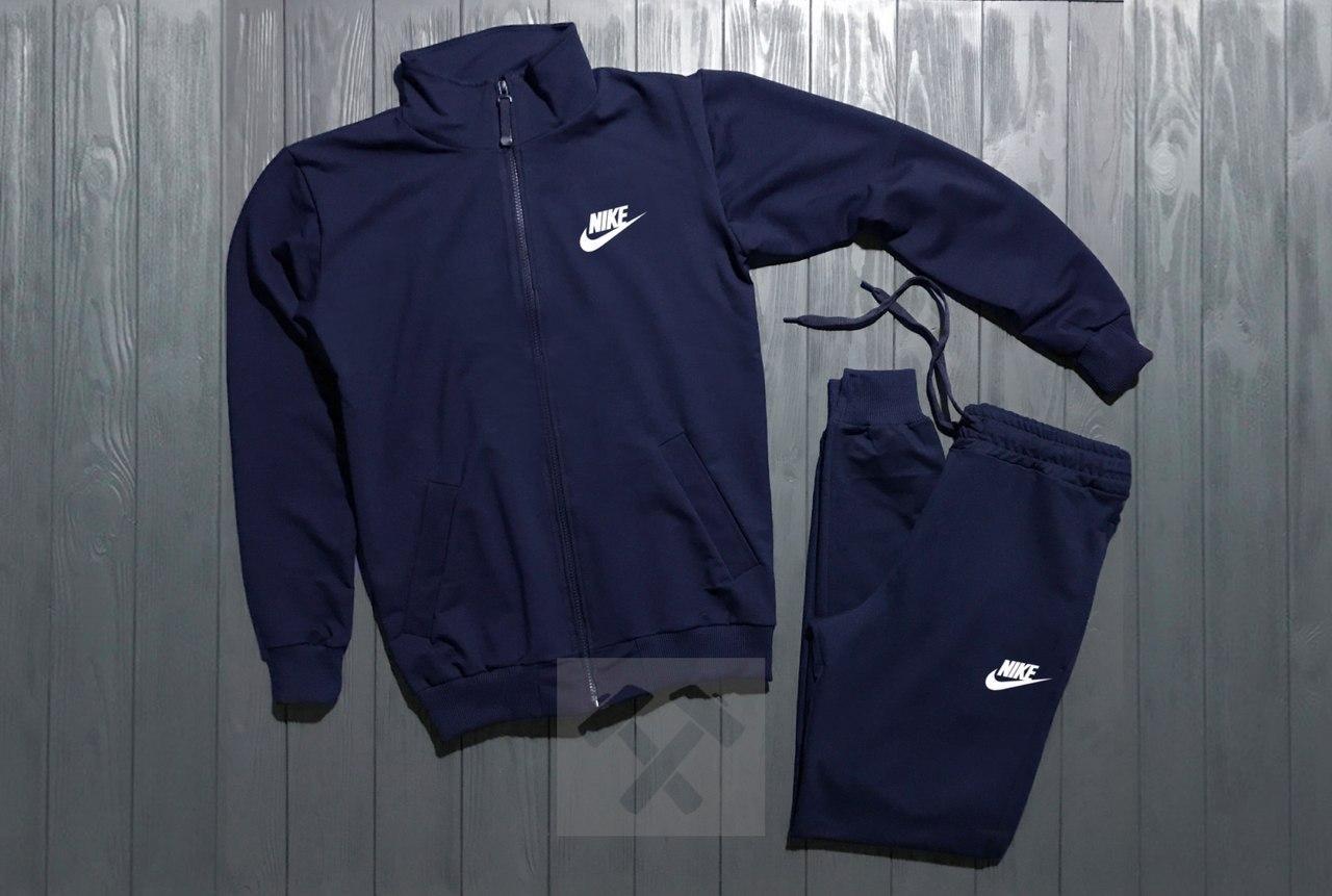 Костюм спортивный на молнии Nike темно-синий топ реплика