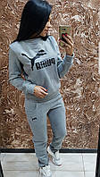 Костюм спортивный женский тёплый, фото 1
