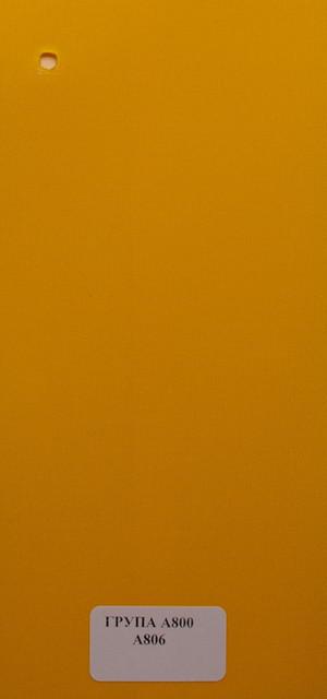 Рулонні штори А800 806