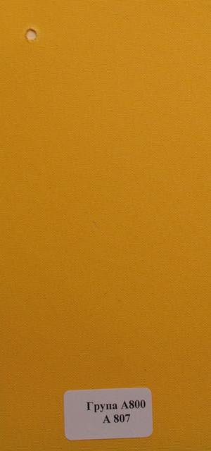 Рулонні штори А800 807