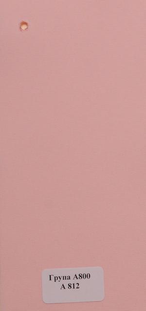 Рулонні штори А800 812