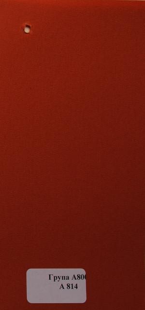 Рулонні штори А800 814
