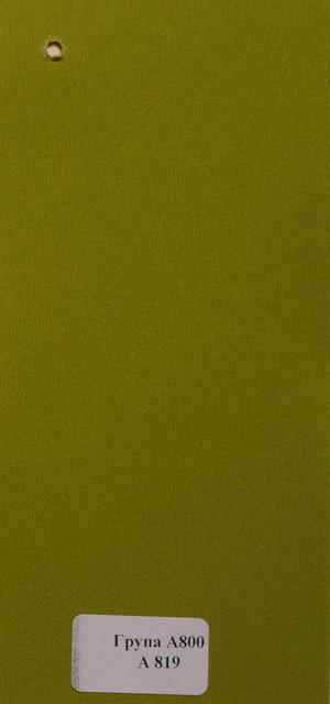 Рулонні штори А800 819