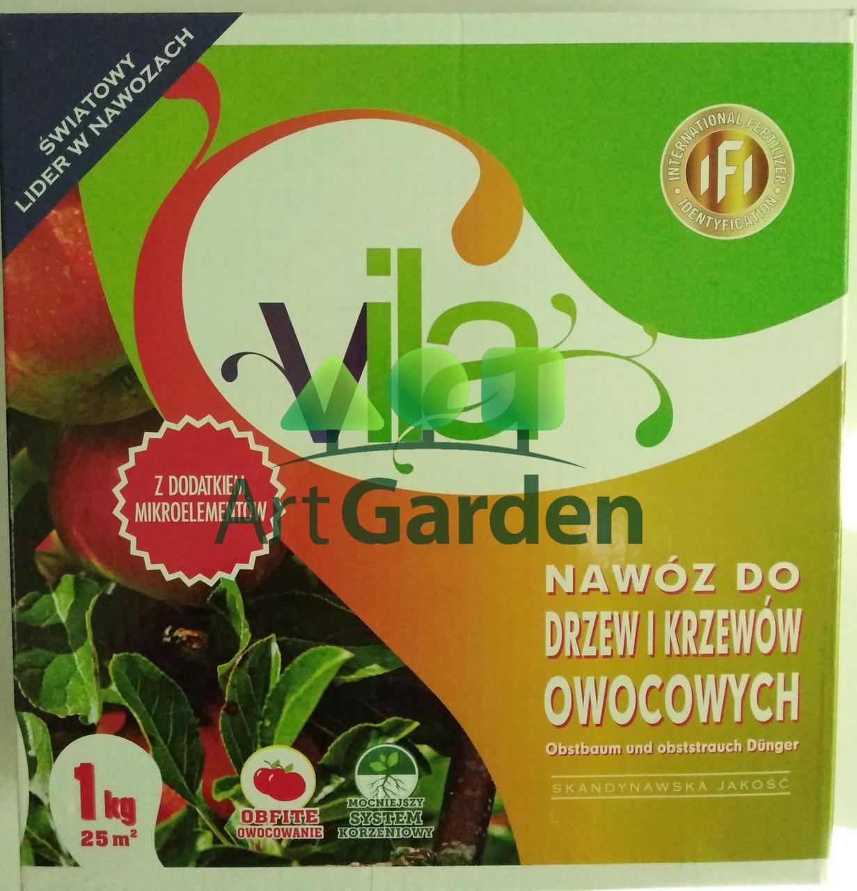 Добриво Vila для плодових дерев 1кг