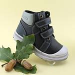 Демисезонная обувь для мальчиков размер 19 - 26