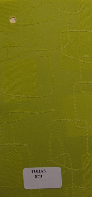 Рулонні штори Топаз 873