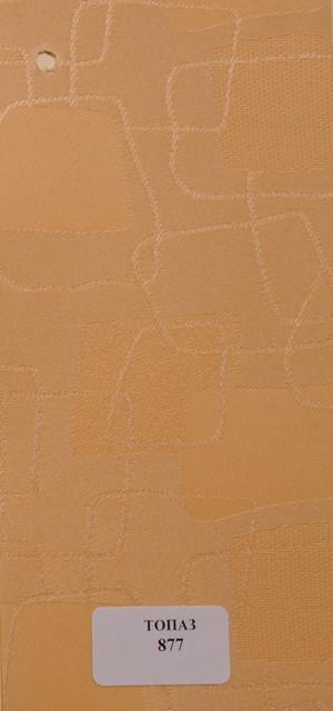 Рулонні штори Топаз 877