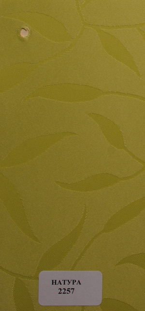 Рулонні штори Натура 2257