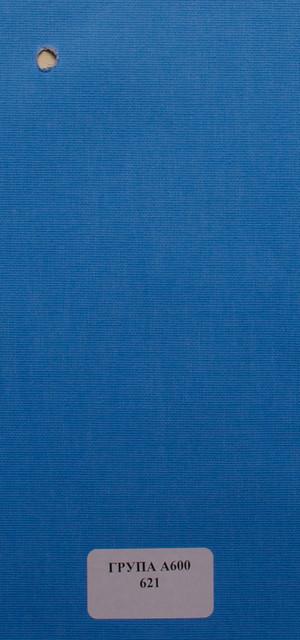 Рулонні штори А600 621